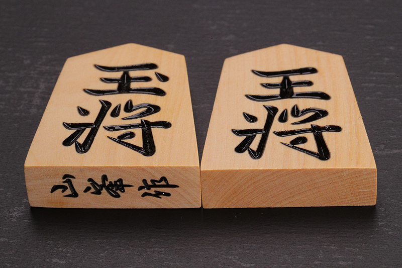 Shogi Pieces, Tsuge, Middle carved
