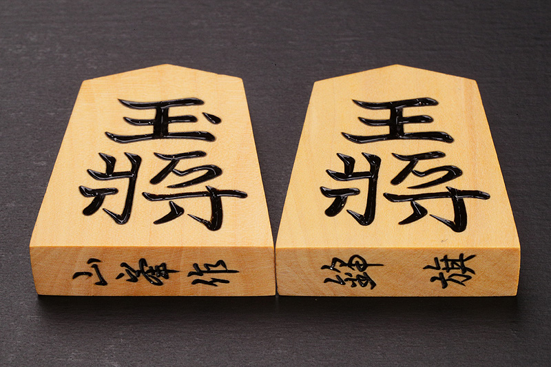 Shogi Pieces, MikurajimaHontsuge, Sanhou, Super high carved, Kinki calligraphy style