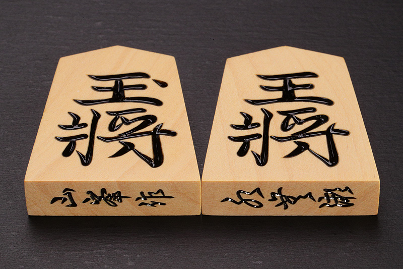 Shogi Pieces, MikurajimaHontsuge, Sanhou, Super high carved, Minase calligraphy style