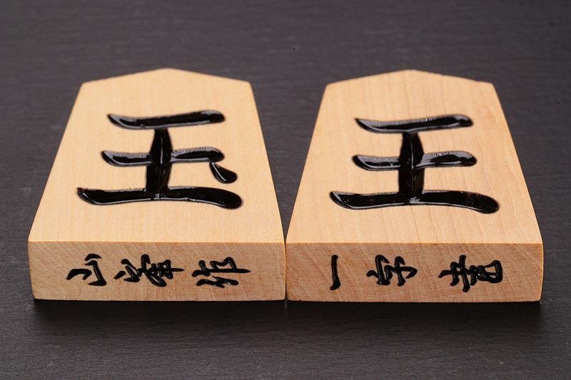 Shogi Pieces, MikurajimaHontsuge, Sanhou, Super high carved, One character calligraphy style
