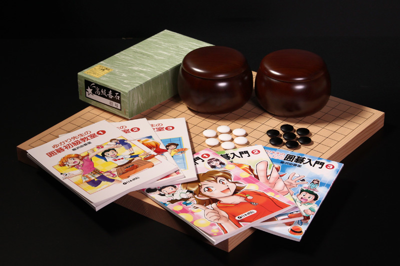 Glass Go stones, Urea Resin (woody design) bowls, New Kaya Table Board, Total 6booklets for beginners.