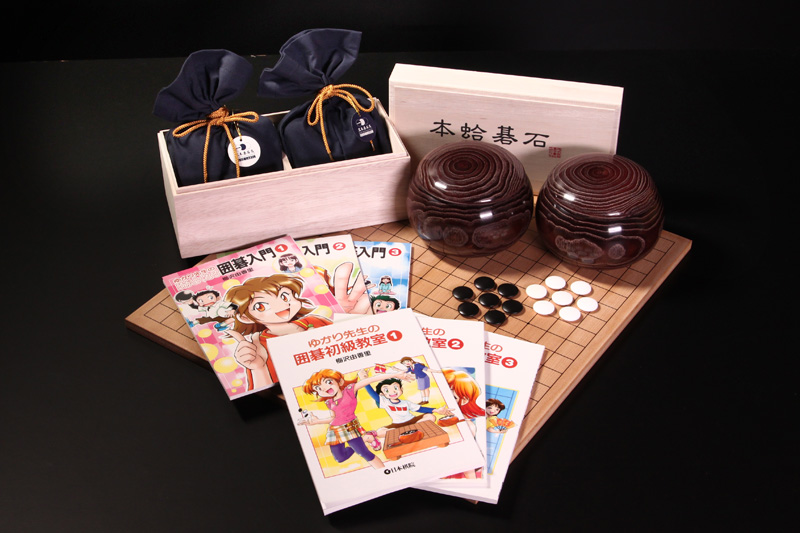 BLUE LABEL 20, Kuri Bowls, Agathis Folding Board, Total 6booklets for beginners.