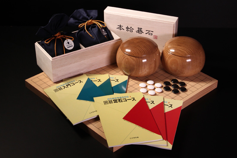 BLUE LABEL 31, Nara Bowls, New Kaya Table Board 10, Total 6booklets.