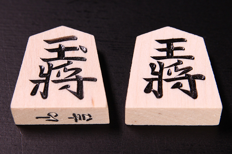 Shogi Pieces, White camellia, High carved