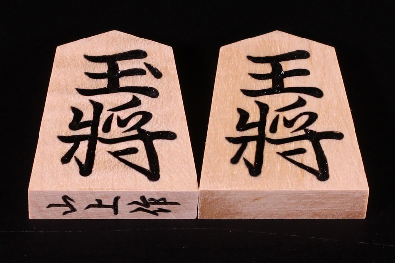 Shogi Pieces, Kaede, High carved