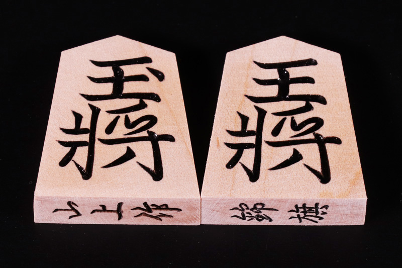 Shogi Pieces, Kaede, Yamagami, Super high carved, Kinki calligraphy style