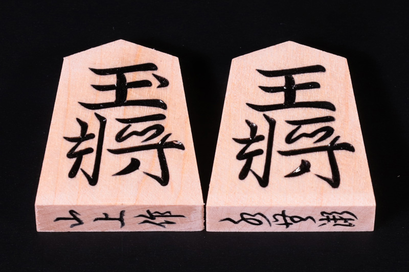 Shogi Pieces, Kaede, Yamagami, Super high carved, Minase calligraphy style