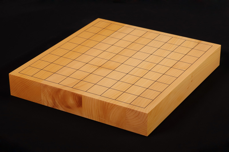 Hyugakaya Table Shogi Board No.86139