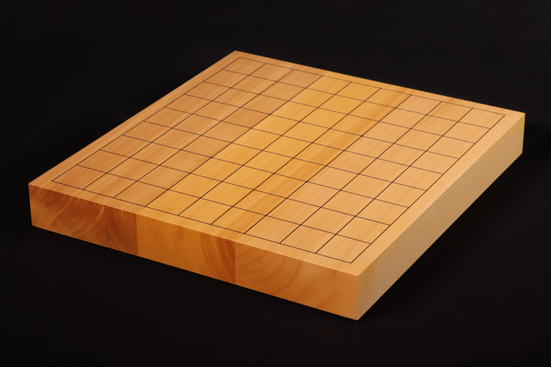 Hyugakaya Table Shogi Board No.86140