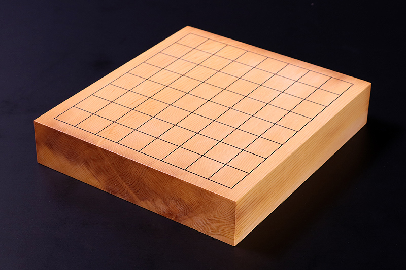 Hyuga  Kaya Table Go Board No.76715 with 9*9 ro off-spec