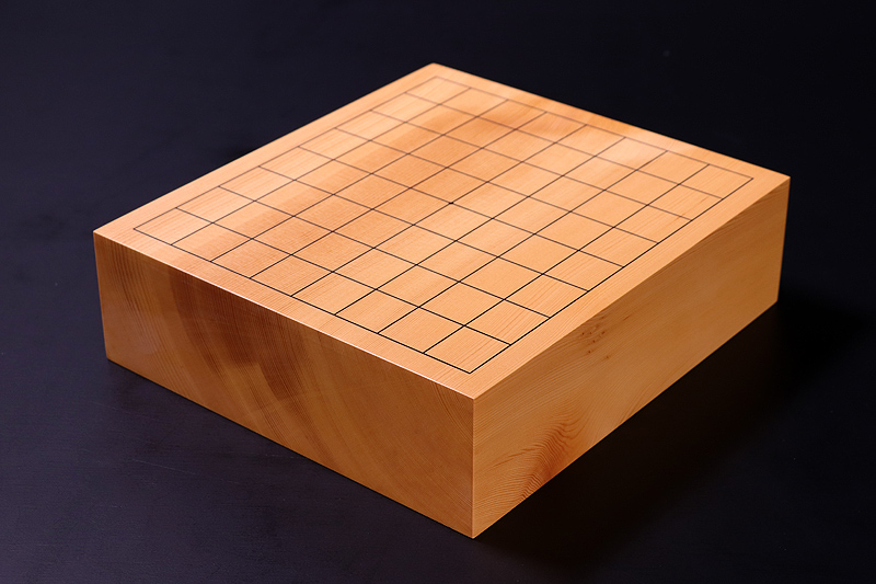 Hyuga  Kaya Table Go Board No.76714 with 9*9 ro