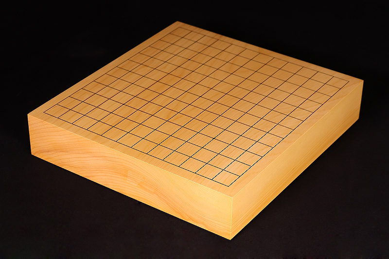 Hyuga  Kaya Table Go Board No.76719 with 13*13 ro