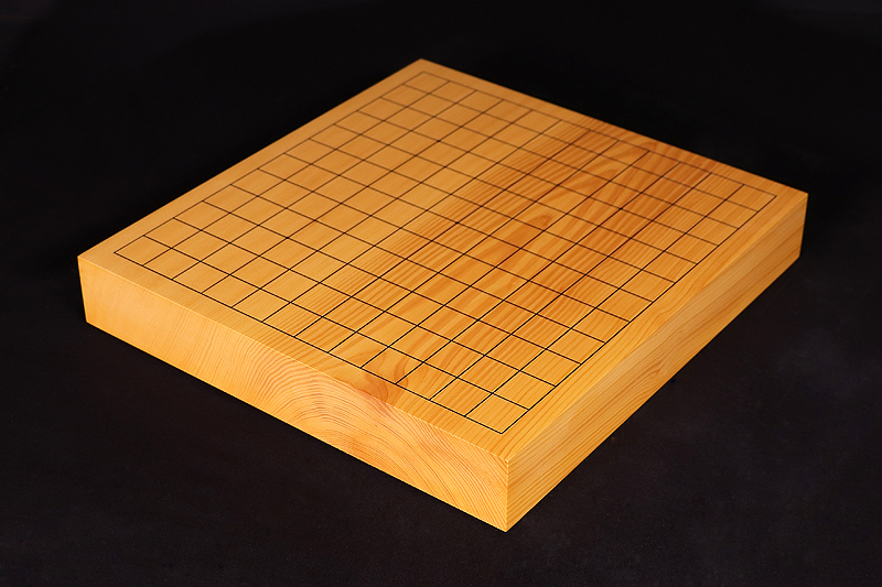 Hyuga  Kaya Table Go Board No.76718 with 13*13 ro