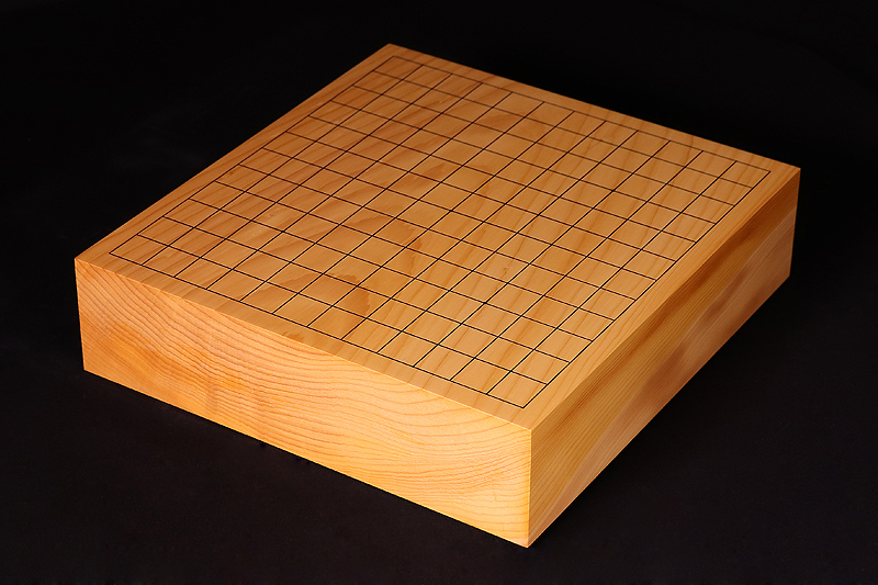 Hyuga  Kaya Table Go Board No.76720 with 13*13 ro