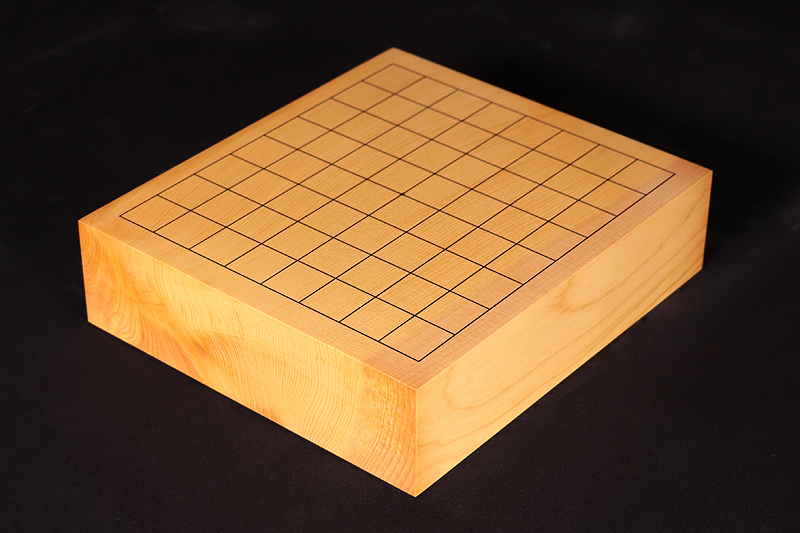 Hyuga  Kaya Table Go Board No.76729 with 9*9 ro