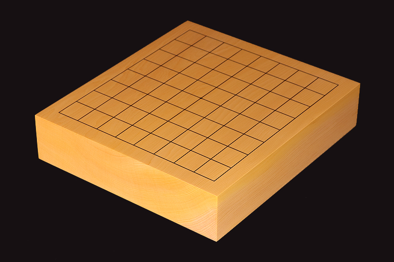 Hyuga  Kaya Table Go Board No.76732 with 9*9 ro