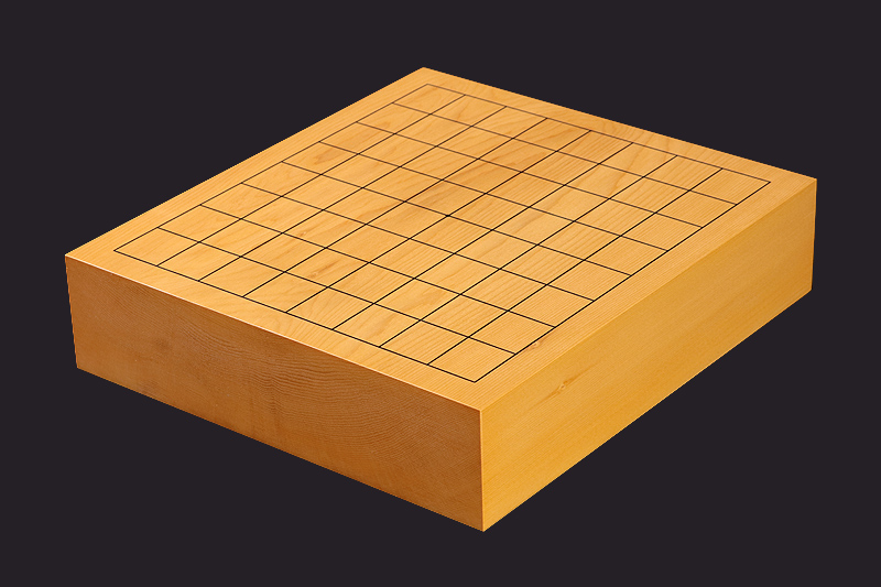 Hyuga  Kaya Table Go Board No.76735 with 9*9 ro Off-spec