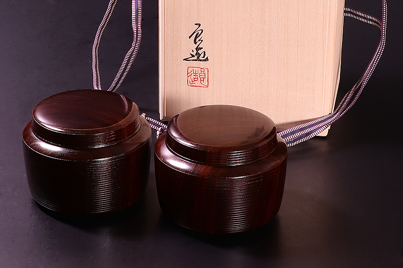 National Treasure of Japan wood craftsman Mr. Kawakita Ryozo made Shitan (rosewood) Go bowls
