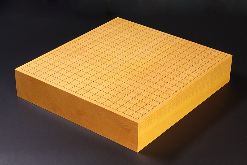 Chinese kaya Table Go Board No.79028