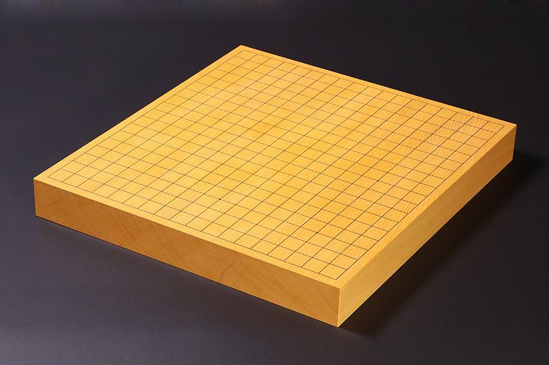 Chinese kaya Table Go Board No.79027