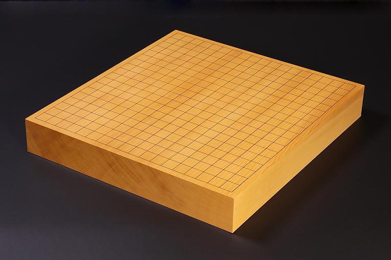 Chinese kaya Table Go Board No.79026