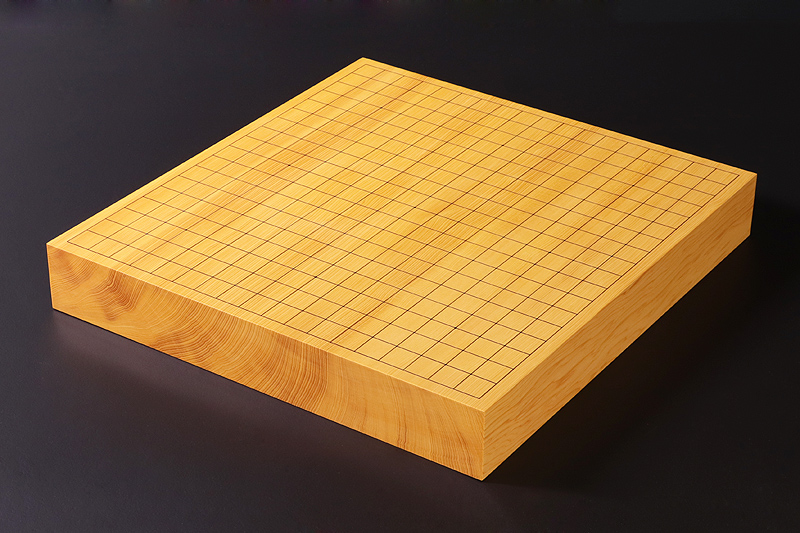 Chinese kaya Table Go Board No.79025