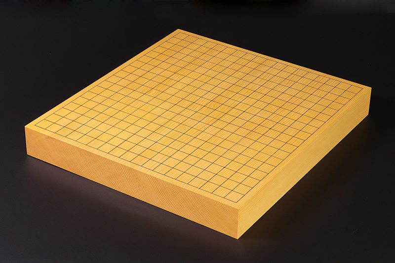 Chinese kaya Table Go Board No.79024