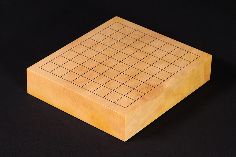 Hyuga  Kaya Table Go Board No.76746 with 9*9 ro *Off-spec