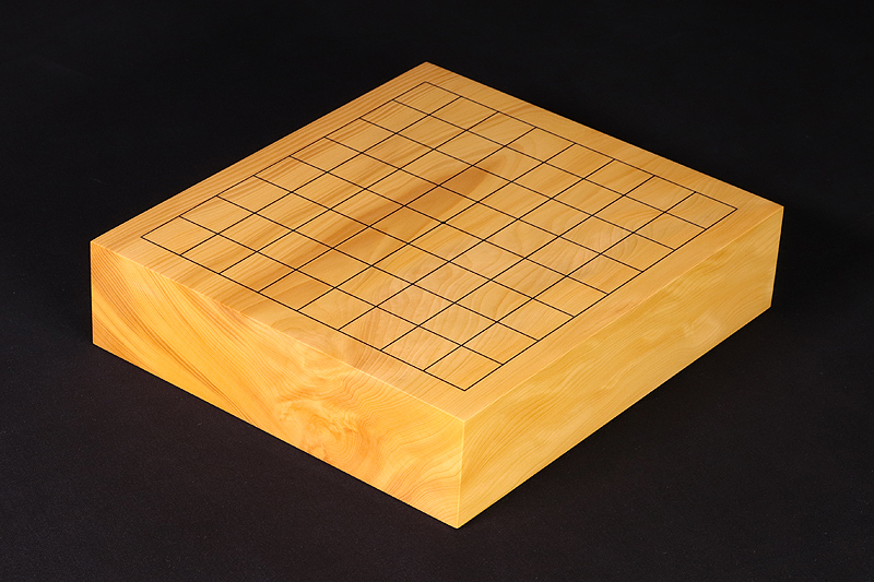 Hyuga  Kaya Table Go Board No.76744 with 9*9 ro *Off-spec