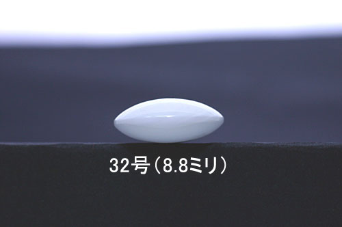 Replenishment of Clamshell Go Stones, Size32