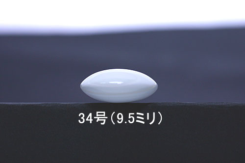 Replenishment of Clamshell Go Stones, Size34