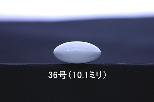 Replenishment of Clamshell Go Stones, Size36