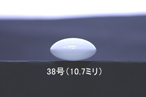 Replenishment of Clamshell Go Stones, Size38