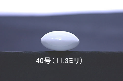 Replenishment of Clamshell Go Stones, Size40