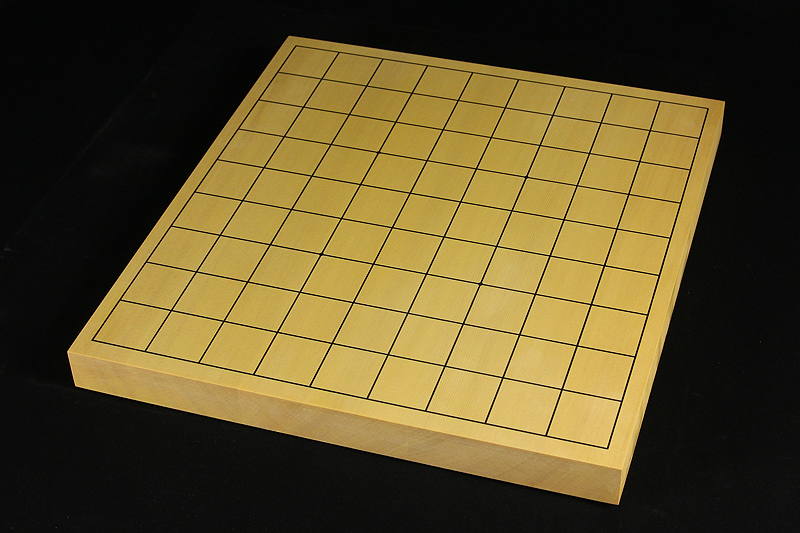New Kaya Table Shogi Board Size10