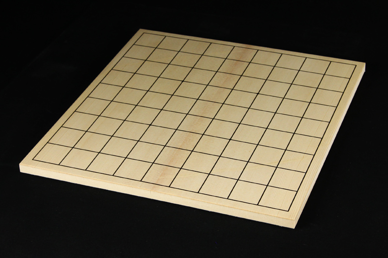 No hinge Folding Shogi Board