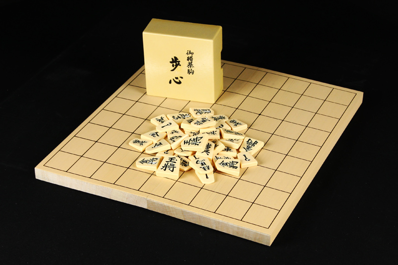 Agathis Folding Shogi Board 5, Plastic Shogi Pieces