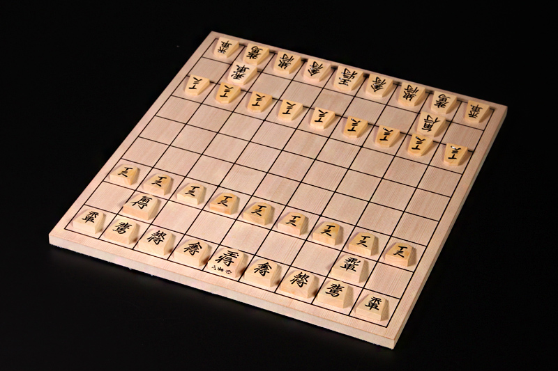 No hinge Folding Shogi Board, Tsuge Usually carved